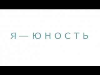 КТО ТАКИЕ (Алексанра Стародубцева и Андрей Щербонос) feat Лиза Ельчева & Ярослав Яворский