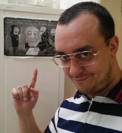 Василий Коцюба