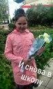 Анастасия Чакилева фото #28
