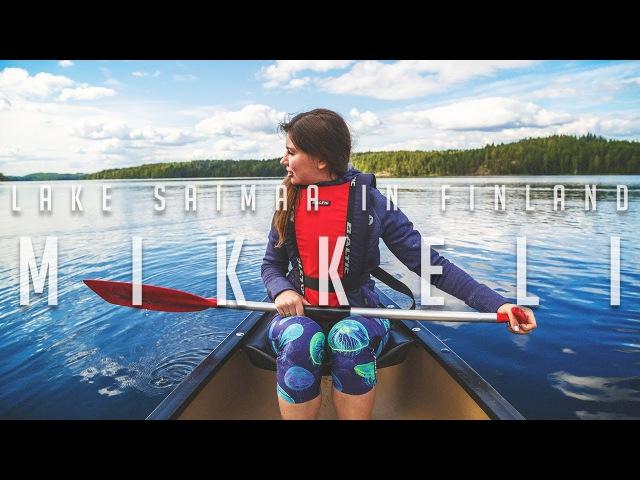 Летний отдых на озере Сайма в Финляндии
