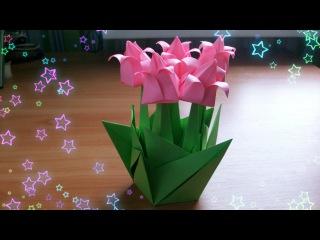Композиция Из Тюльпан Оригами в Подарок Маме, Бабушке Своими Руками. Цветы Из Бу ...