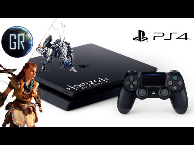 GlobalReview - Обзор PlayStation 4 Slim и немного Horizon Zero Dawn