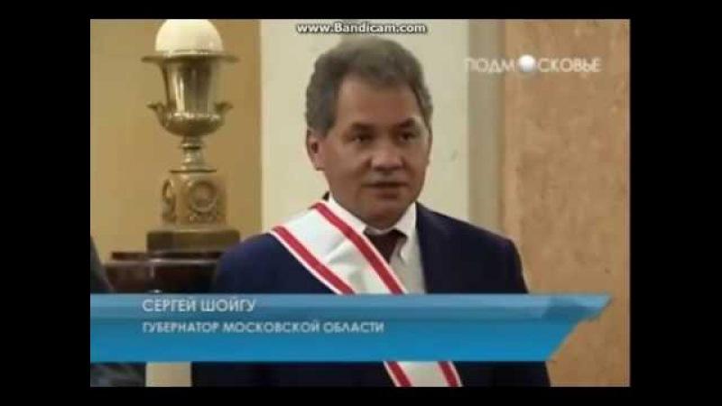Министр обороны России - МАСОН! И этого уже не скрывают(ВИДЕО)