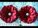мастер-класс фантазийный объёмный цветок канзаши