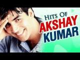 Hits of AKSHAY KUMAR Songs VIDEO JUKEBOX HD - Best 90's Songs - Akshay Kumar Top Hits #GOLD