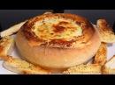 ХЛЕБ ЧАША с ДИП соусом ХЛЕБ с сырно сметанным соусом BREAD BOWL with cheese dipping sause