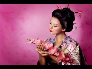 Библия любви.Тайные техники японских гейш.Секреты древних красавиц