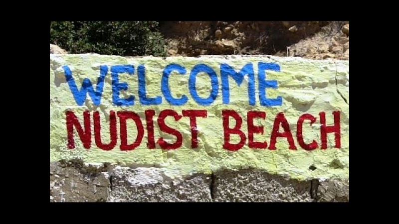 Red Beach (Nudist beach) - Creta [Greece] 2016