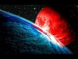 Конец Света 2060. Столкновение с Нибиру. 19.08.2016.