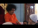 Бхагаван поёт Песню Аллах Амчу