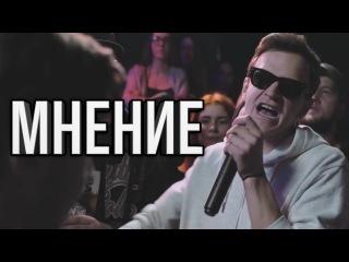 VERSUS BPM: Эльдар Джарахов VS Дмитрий Ларин - МНЕНИЕ