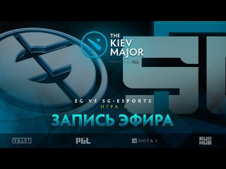 EG vs SG-Esports, The Kiev Major, Play-Off, game 3 [Lex, GodHunt]