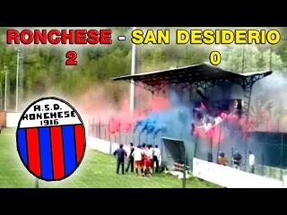 Ronchese - San Desiderio 2-0 2007/2008