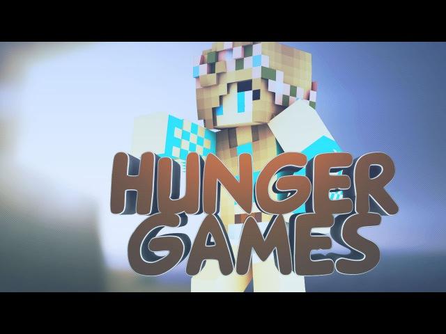 HUNGER GAMES|CGL И ПОДСОСНИЦА АЛИНА D