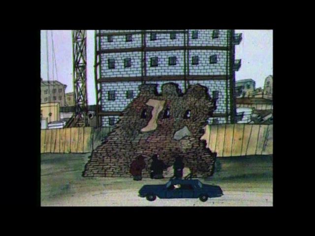 Фитиль 1977 год Тяп-ляп