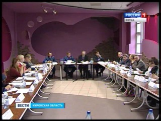 Проблемы экстремизма и терроризма обсудили в Доме дружбы народов(ГТРК Вятка)