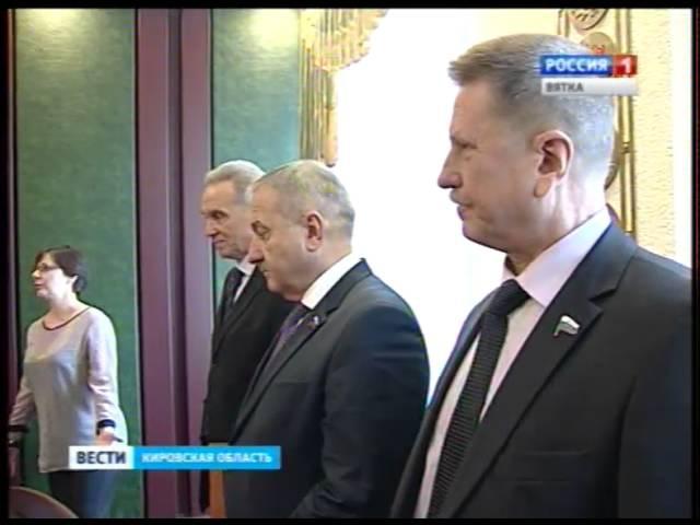 Закрытие трифоновских чтений ГТРК Вятка