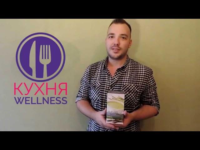 Wellness кухня Суп Нэчурал Баланс с зеленью курицей и стручковой фасолью