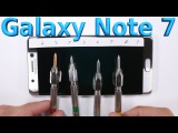 Galaxy Note 7 - Gorilla Glass 5 Scratch Test - Durability video