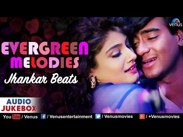 Evergreen Melodies Jhankar Beats 90'S Romantic Love Songs JUKEBOX Hindi Love Songs