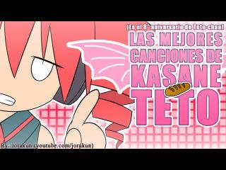 ♪ Las Mejores canciones de Kasane Teto【1:10:49】