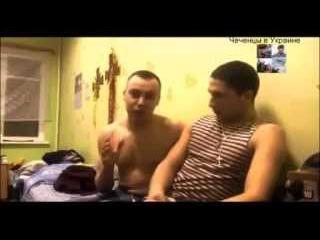 Чеченцы поймали интернет героя! 03 09 2015 АТО ДОНБАСС СЕГОДНЯ