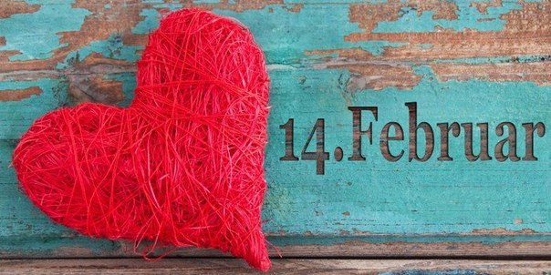 с праздником всех влюблённых! 👻💕