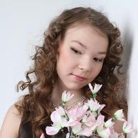 Регина Кырыкбаева