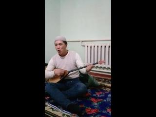Кенес Жырау конакта