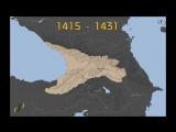 Даты в истории Грузии. Изменения карты Грузии за последние 1000 лет