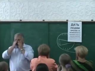 4—1 В.Г. Жданов, Восстановление зрения, 4 часть-1.mp4