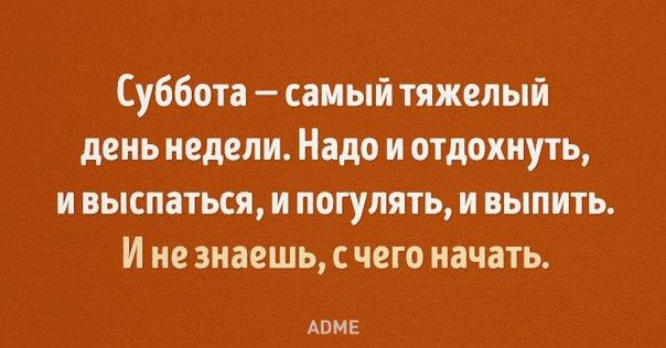 https://pp.vk.me/c626330/v626330108/8393/0OiAVM7nvFY.jpg