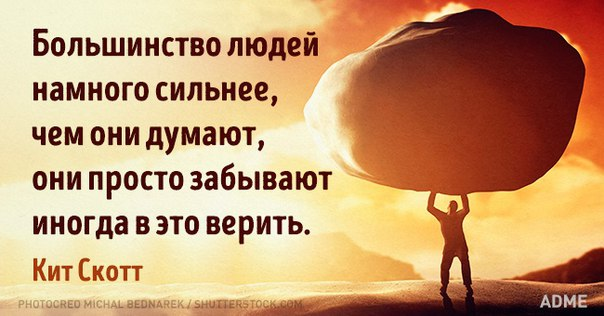 https://pp.vk.me/c626330/v626330108/83a0/HnxDljUfyJQ.jpg