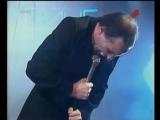 Звуки Му (Петр Мамонов) - Постовой (1989)
