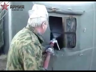 Армейская банька