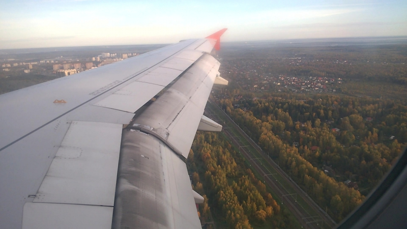 Landing at Moscow Sheremetyevo SVO