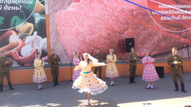 Метелица танец поулочная