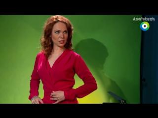Наталья Медведева в сериале