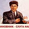 Наказы Рязанскому губернатору