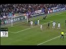 Лига Чемпионов 2006-07 Реал 0-2 Лион