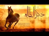 Напомни угнетателю-Абу Абдул Малик