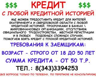Куплю тексты песен объявления 2009 работа иркутск авито свежие вакансии от 30000