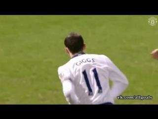 Вест Хэм - Манчестер Юнайтед / гол Гиггз / 08.02.2009