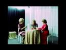 Три красавицы (анонс)