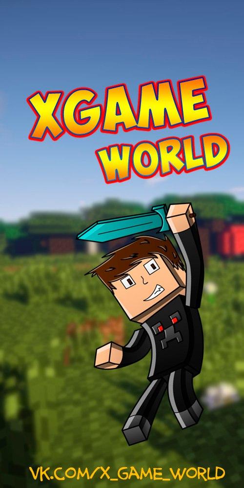 xGameWorld