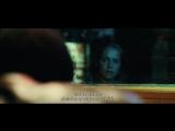 ║• Трейлер к фильму «Послание от Кинга» (ENG, #1)