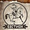 """Сеть пабов """"Бастион"""" (Запорожье)"""