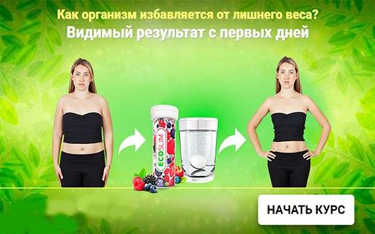 количество тренировок в неделю для похудения