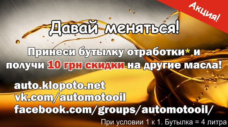 https://pp.userapi.com/c626330/v626330422/7201a/bPxOc6Xb12o.jpg