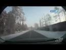 ДТП на Сергеляхском шоссе в Якутске снял видеорегистратор